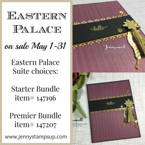 Eastern Palace stickers tassel by Jenny Hall at www.jennystampsup.com