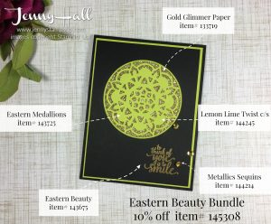 Eastern Medallions by Jenny Hall at www.jennystampsup.com