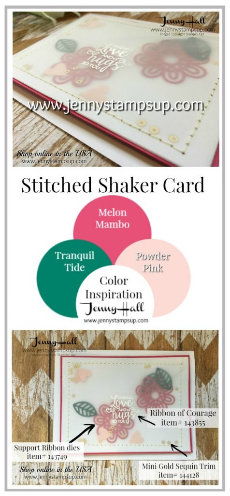 stitched shaker card
