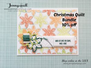 Christmas Quilt Bundle card by Jenny Hall at www.jennystampsup.com for cardmaking, video tutorials, papercraft gift giving, scrabooking and more!