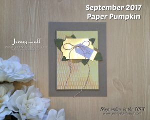 Paper Pumpkin September Kit alternative card by Jenny Hall at www.jennystampsup.com for cardmaking, papercraft gift-giving, process video tutorials, scrapbooking and more!