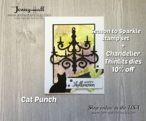 Season to Sparkle card by Jenny Hall at www.jennystampsup.com for cardmaking, papercraft gift giving, scrapbooking, process video tutorials and more!