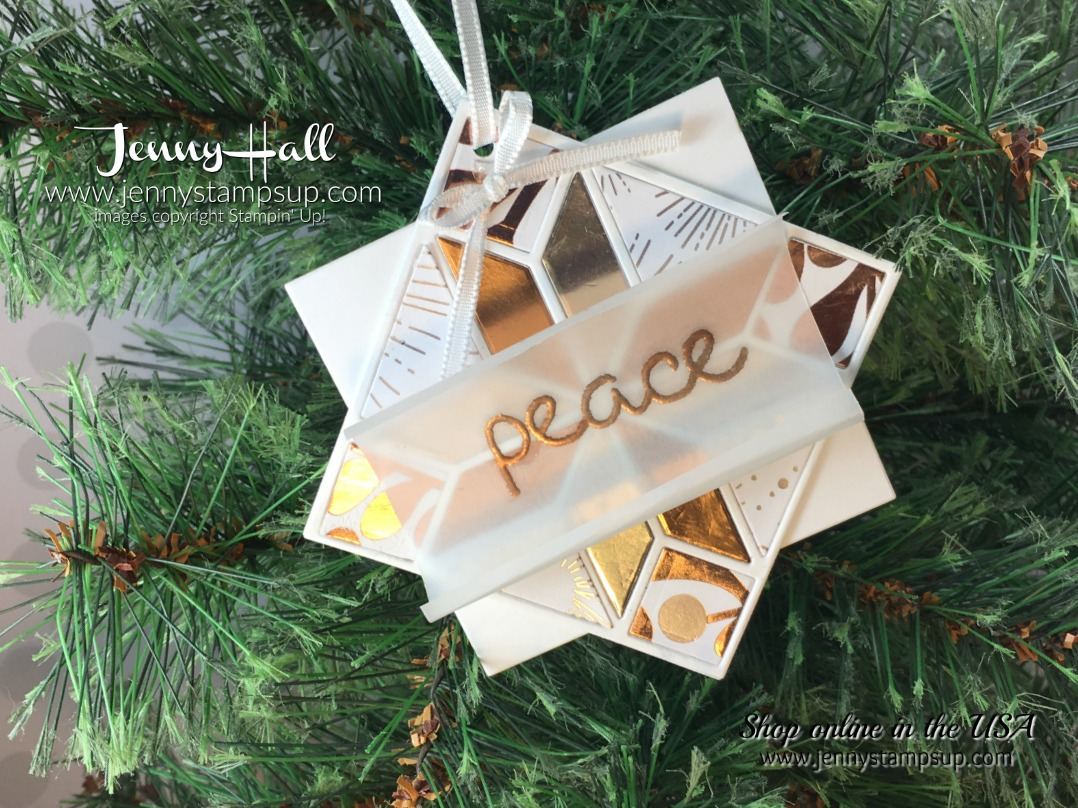 2017 Christmas Ornament Tutorial Series project #3 by Jenny Hall using Stampin' Up! products at www.jennystampsup.com for video tutorials, cardmaking, handmade papercrafts, scrapbooking, online craft supplies and more!