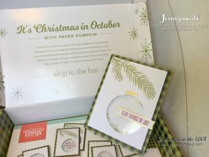 October Paper Pumpkin Kit card by Jenny Hall at www.jennystampsup.com for cardmaking, scrapbooking, stamping, video tutorials and more!