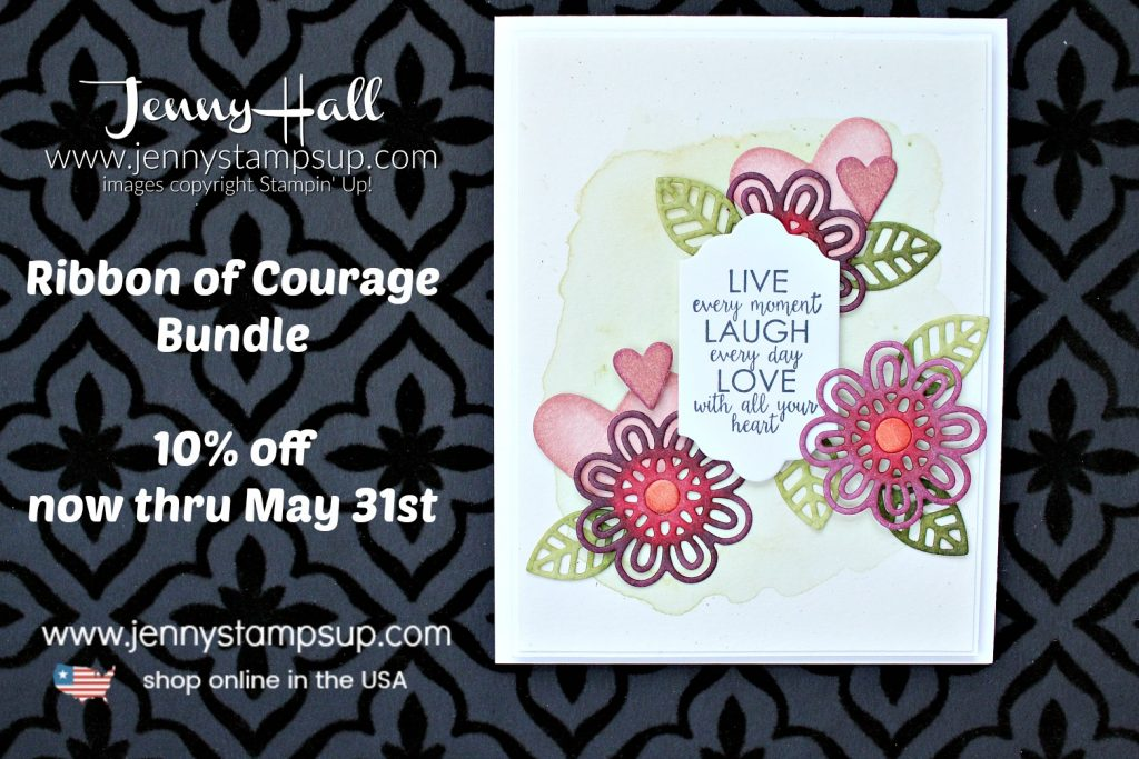 Coloring die cuts card by Jenny Hall at www.jennystampsup.com for #cardmaking #stamping #stampinup #watercolorpainting #crafts #papercrafts #cardmakingchallenge #livelaughlove #jennyhall #jennystampsup #jennyhalldesign #videotutorial #youtuber #craftyyoutuber #kidfriendly #christiancraft