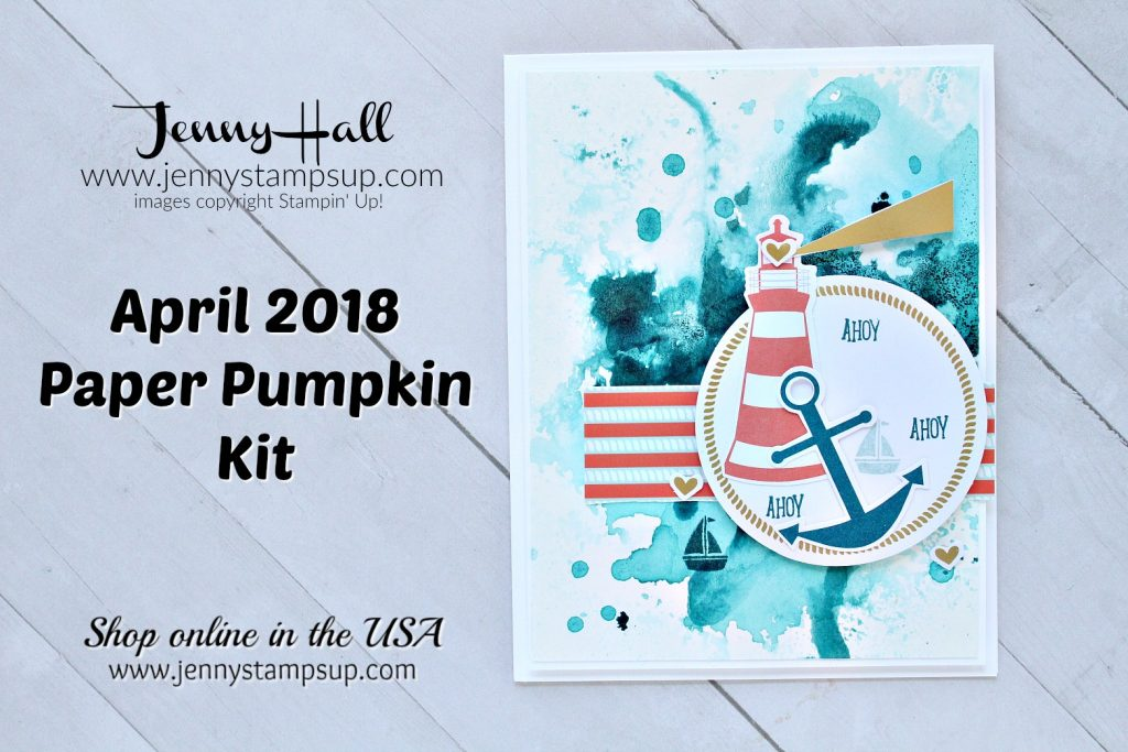 You are my anchor Paper Pumpkin Kit card and project created by Jenny Hall at www.jennystampsup.com for #paperpumpkin #paperpumpkinalternatives #cardmakingtutorial #stamping #stampinup #inksmooshing #cardmakingtechnique #roughseas #lighthouse #jennyhall #jennyhalldesign #jennystampsup #lifestyle #crafts #diy #papercrafts #apptbh